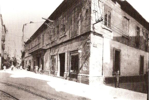 PAZO MARQUÉS DE ALMEIRAS. FOTO BLANCO